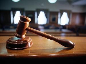 Обжалование решения суда в Днепропетровске